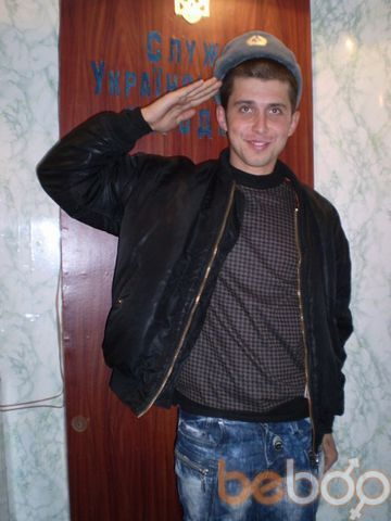 Фото мужчины Werty, Золотоноша, Украина, 28
