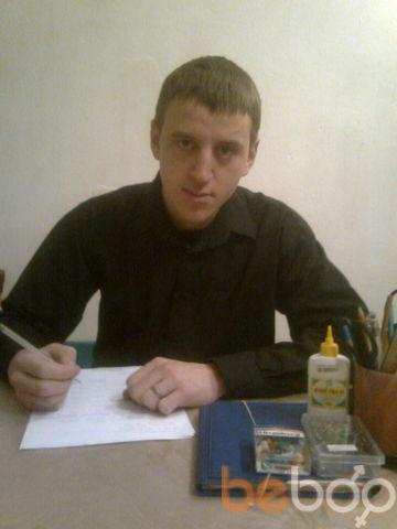 Фото мужчины Сергей, Миллерово, Россия, 29