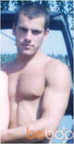 Фото мужчины Димон, Звездный, Россия, 36