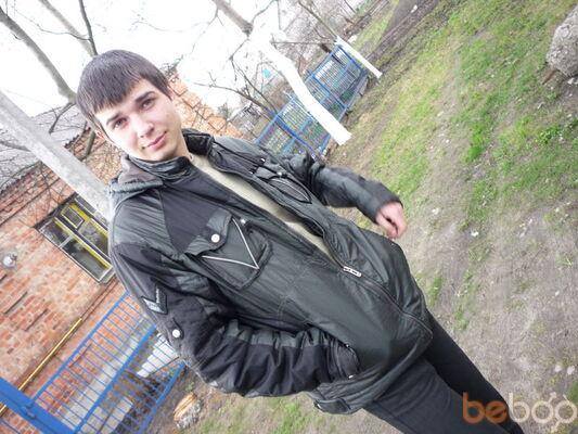 Фото мужчины BiZoN, Днепропетровск, Украина, 26