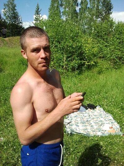 Фото мужчины денис, Челябинск, Россия, 29
