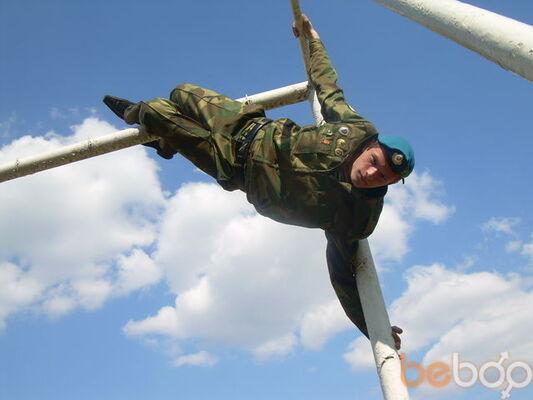 Фото мужчины Dimka78156, Минск, Беларусь, 27