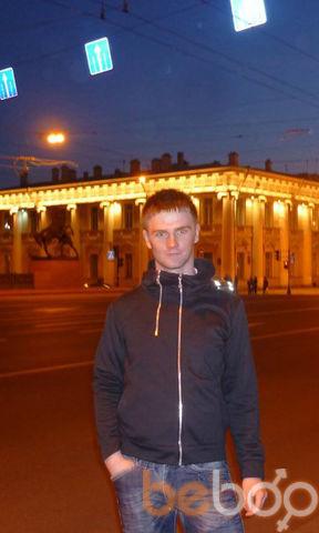 Фото мужчины Серхио, Санкт-Петербург, Россия, 29