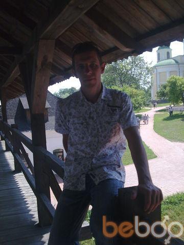 Фото мужчины kolyambay, Киев, Украина, 33