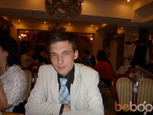 Фото мужчины andu, Алматы, Казахстан, 32