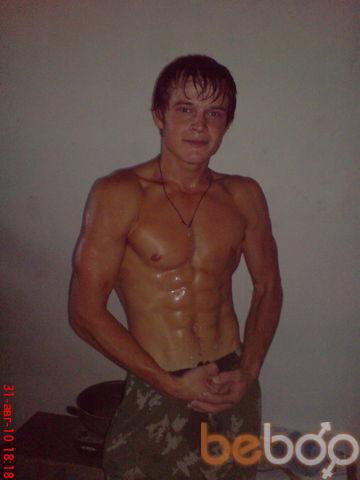 Фото мужчины Валера_23, Сочи, Россия, 27