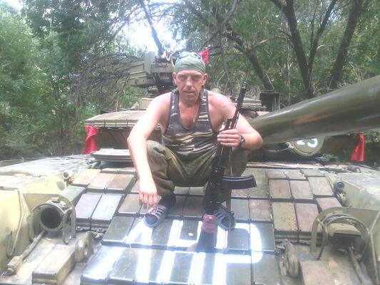 Фото мужчины Сергей, Луганск, Украина, 40