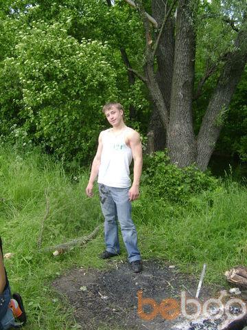 Фото мужчины Димоша, Харьков, Украина, 27