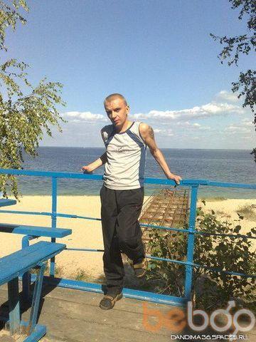 Фото мужчины dandima35, Донецк, Украина, 38