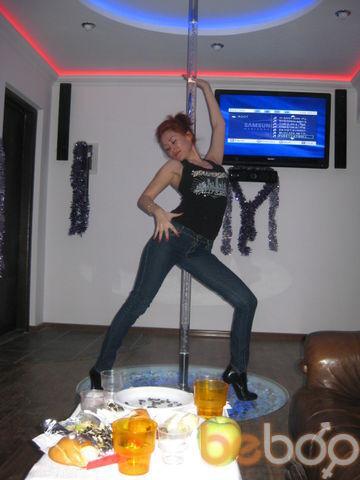Фото девушки Кэтти, Кишинев, Молдова, 39