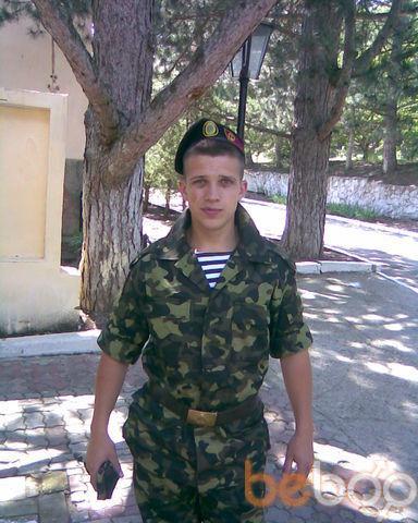 Фото мужчины евгений, Днепропетровск, Украина, 28