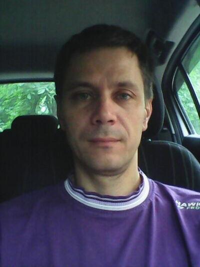 Фото мужчины Alex, Пятигорск, Россия, 40