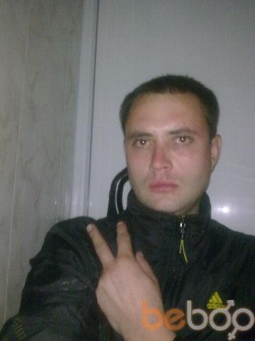 Фото мужчины MyzhbIK, Кривой Рог, Украина, 33