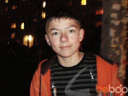 Фото мужчины Dimon4ik, Киев, Украина, 25