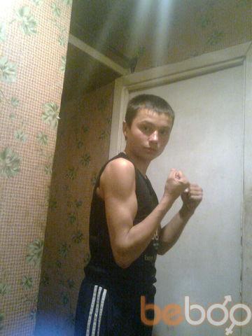 Фото мужчины Dimasik, Кировоград, Украина, 24