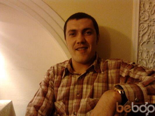 Фото мужчины sirius84s, Одесса, Украина, 33