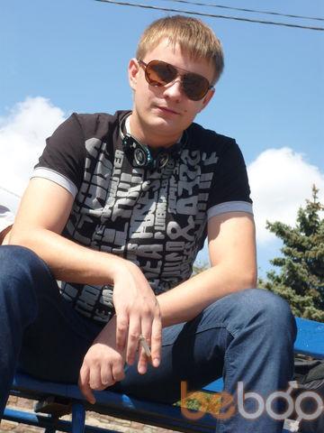 Фото мужчины Limon, Днепропетровск, Украина, 29