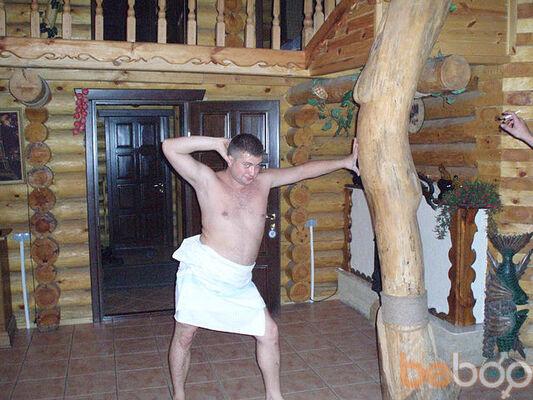 Фото мужчины тема, Макеевка, Украина, 33