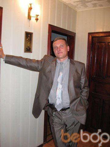 Фото мужчины andres, Павлодар, Казахстан, 47
