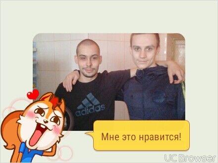 Фото мужчины серега, Донецк, Украина, 23
