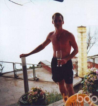 Фото мужчины kroft12, Киев, Украина, 32