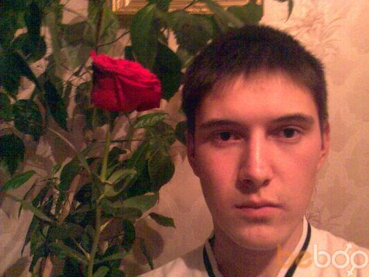Фото мужчины Ильназ, Набережные челны, Россия, 27