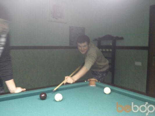 Фото мужчины жека, Васильевка, Украина, 25