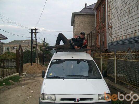 Фото мужчины vadim_netu, Бельцы, Молдова, 29