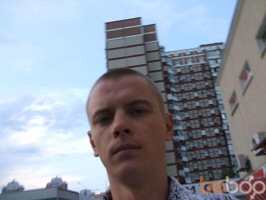 Фото мужчины Женя, Киев, Украина, 29