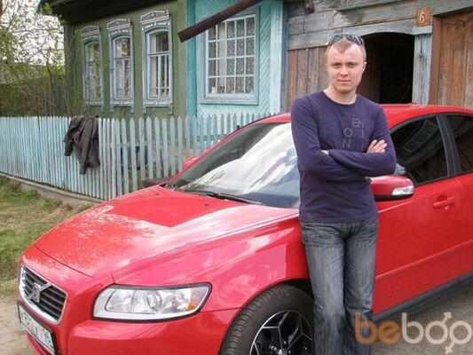 Фото мужчины Antoxa_P, Новоуральск, Россия, 33