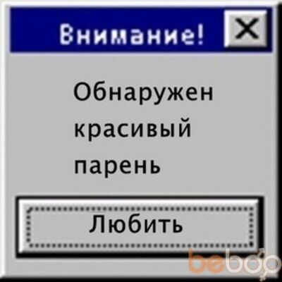 Фото мужчины Daka, Алматы, Казахстан, 29