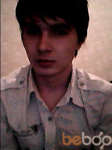 Фото мужчины RamilFaz, Уфа, Россия, 25