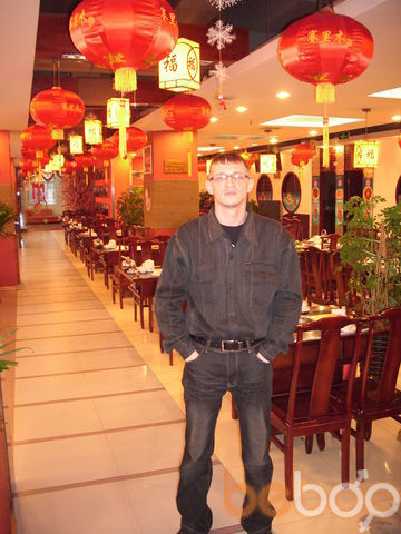 Фото мужчины slim, Темиртау, Казахстан, 34