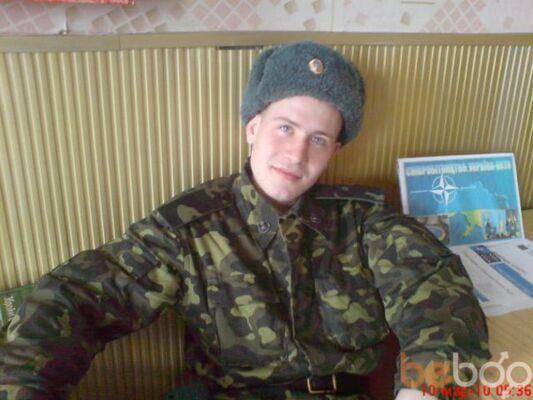 Фото мужчины nedserega, Харьков, Украина, 30