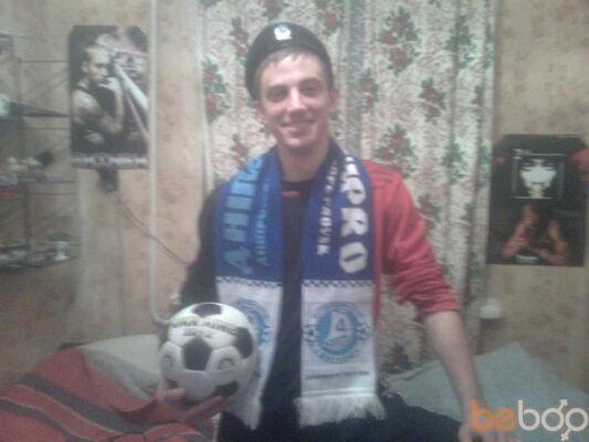 Фото мужчины Юрик, Днепропетровск, Украина, 32