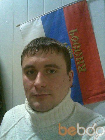 Фото мужчины Andreybox555, Клин, Россия, 38