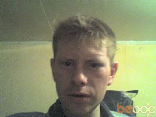 Фото мужчины Руслан, Балхаш, Казахстан, 32