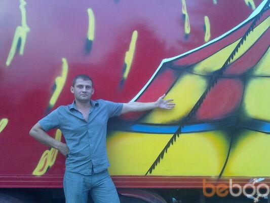 Фото мужчины alex69, Первомайск, Украина, 36