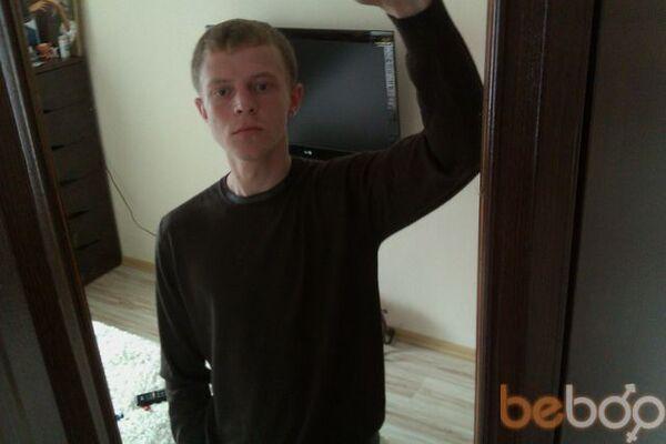 Фото мужчины egoist, Пермь, Россия, 27
