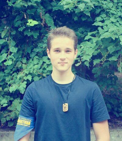Фото мужчины Дима, Калуга, Россия, 20