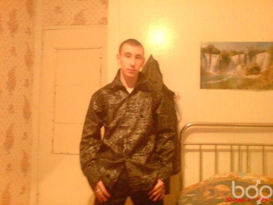 Фото мужчины Nikitos, Ленинск-Кузнецкий, Россия, 25