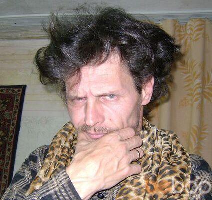Фото мужчины ДАШа, Новороссийск, Россия, 47