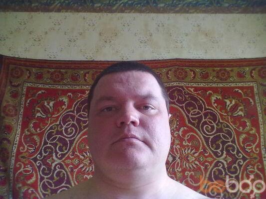 Фото мужчины Saint, Днепродзержинск, Украина, 37