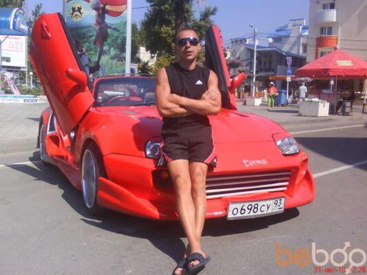 Фото мужчины Игорь, Самара, Россия, 33