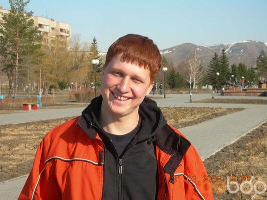 Фото мужчины Bad Boy, Томск, Россия, 33