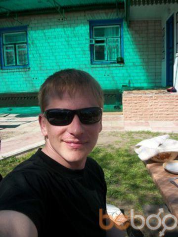 Фото мужчины Гога, Нежин, Украина, 36