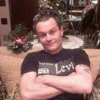 Фото мужчины Вадим, Кривой Рог, Украина, 43