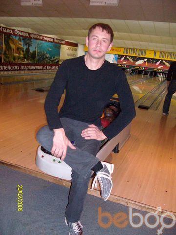 Фото мужчины denis056rus, Оренбург, Россия, 44