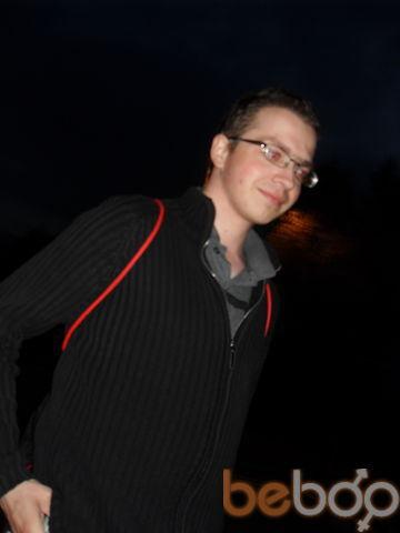 Фото мужчины Евгений, Черкассы, Украина, 26