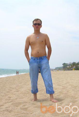 Фото мужчины Огого, Тернополь, Украина, 39